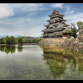 Pax Tokugawa et insouciance: essai sur les pratiques documentaires japonaises durant Edo (1603 –1868)