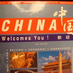 Trajectoire de l'accès aux archives du Parti Communiste Chinois depuis1949